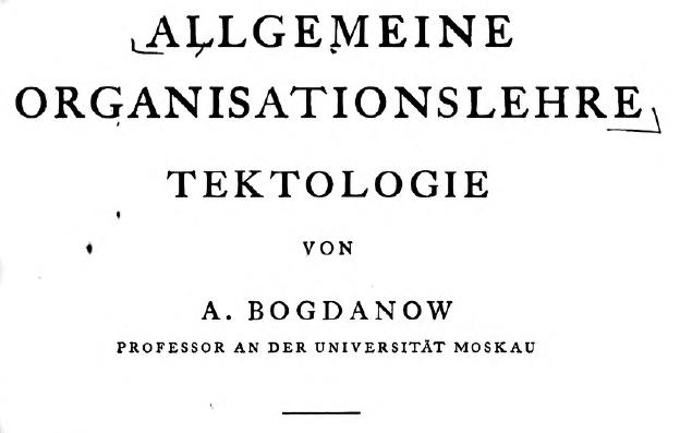 2019-02-20 17_27_33-Bogdanow - ALLGEMEINE ORGANISATIONSLEHRE ~ Tektologie - Band 1 (1926).pdf - Adob