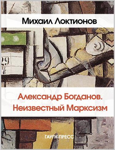 bogdanov-00