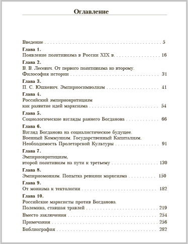 bogdanov-01
